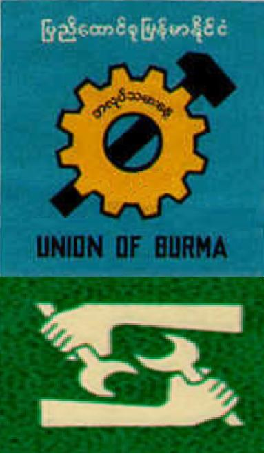 may-day-in-burma